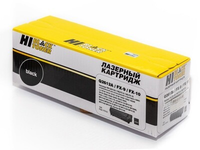 Картридж Hi-Black (HB-FX-10/9/Q2612A) универсальный для Canon i-SENSYS MF-4018/4120/4140/4150/4270, 2K