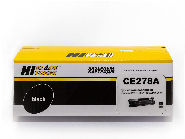 Картридж Hi-Black (HB-CE278A) для HP LJ PRO P1566/P1606DN/M1536DNF, 2,1K