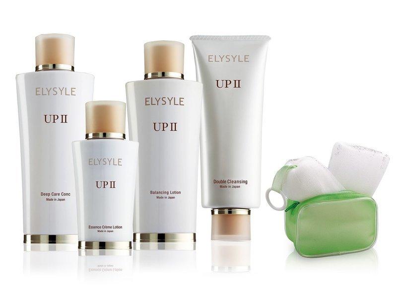 UP II Skincare set