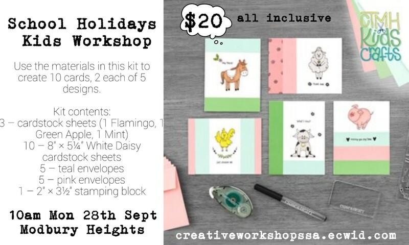 School Holiday Kids Workshop