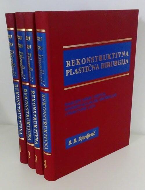 Rekonstruktivna plastična hirurgija