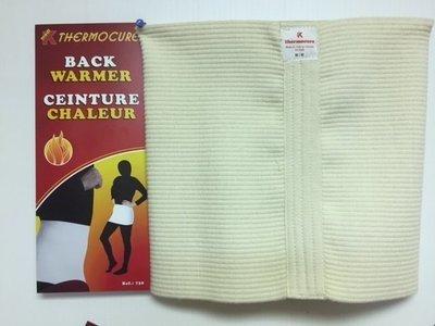 Back warmer + Support 80% wool