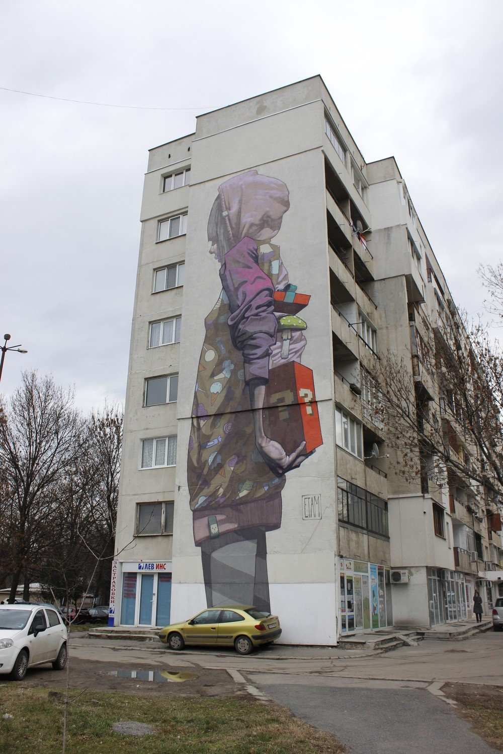 Sofia Mural Tour | Price from