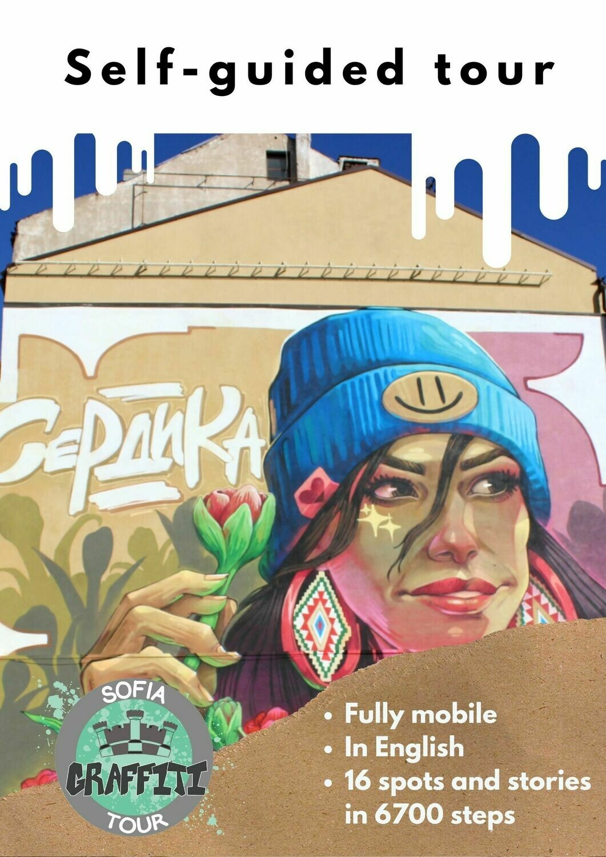 Self Guided Graffiti And Street Art Tour