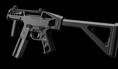 CyberPunk 2077 Cosplay Prop MILITECH SARAGOTA M221 machine gun
