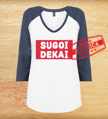 Uzaki-chan Wants to Hang Out Sugoi Dekai T-shirt