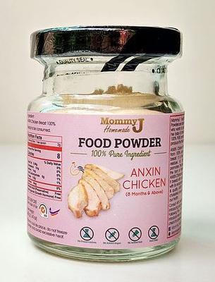 AnXin Chicken Powder 40g