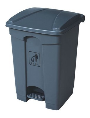 18 Gallon Garbage can with pedal  ::Store Pickup Only::