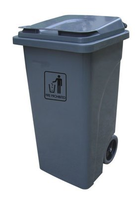 63 Gallon Garbage can ::Store Pickup Only::
