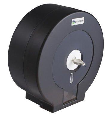 Paper Dispenser Circular