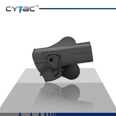 Funda Tactica de Polimero para Pistolas