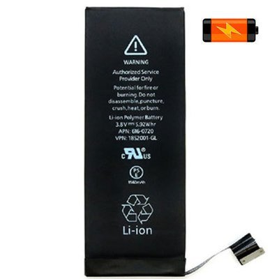 iPhone 5S Battery Replacement Service