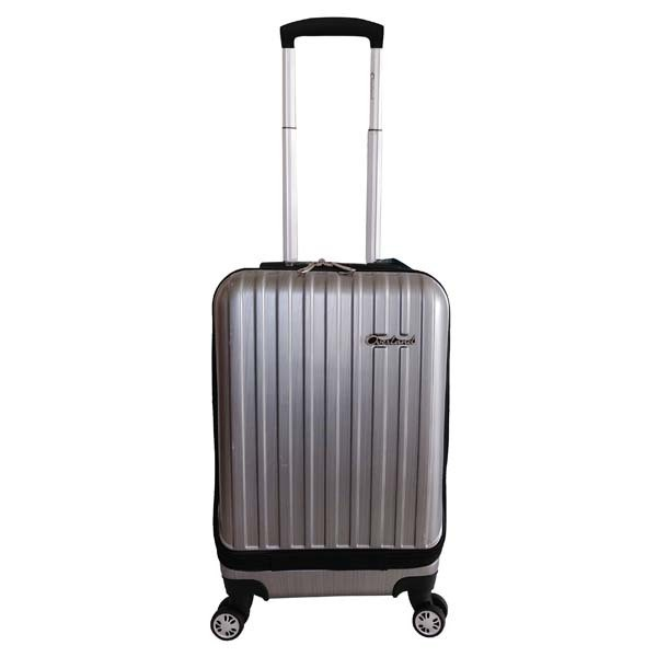 Trolley Silver 20″ OVERLAND