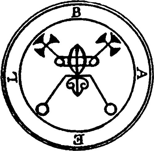 KING BAEL - BETAWAVE ENTRAINMENT