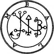 KING BALAM - BETAWAVE ENTRAINMENT
