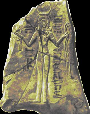 ASHERAH - ALPHA & THETA BRAINWAVE