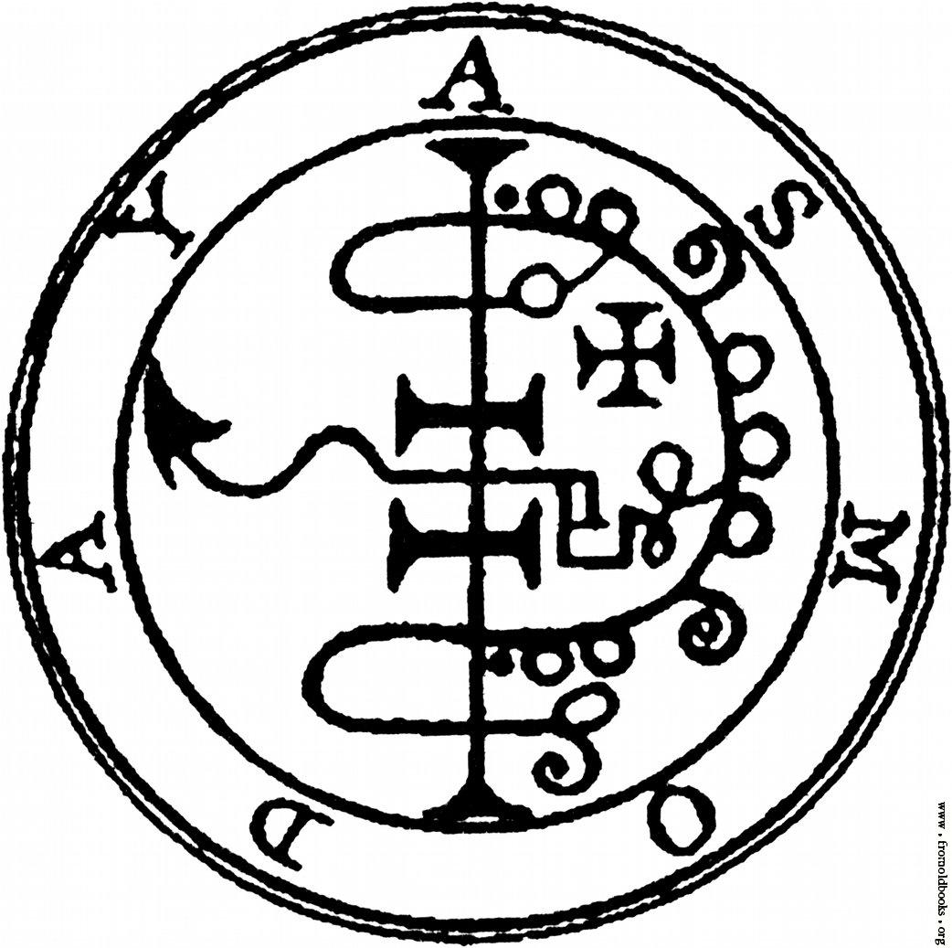 KING ASMODEUS - GAMMA WAVE ENTRAINMENT