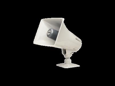 Valcom VIP-130AL-GY IP Paging Horn, Gray - One Way