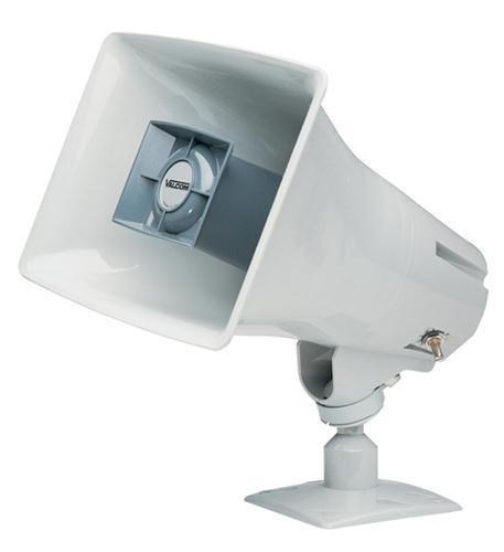 Valcom VIP-130AL-BGE One-Way 5 Watt IP Horn