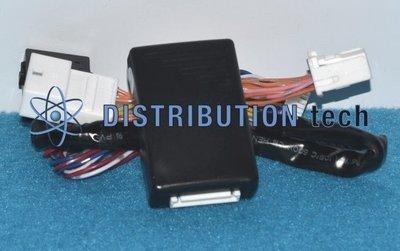 Modulo controllo chiusura specchi Kia Rio 2014> Plug and Play
