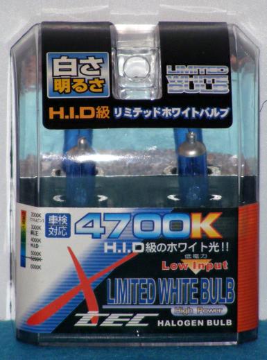 Kit lampade H7 Blue Laser 4700K