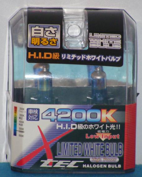 Kit lampade H7 XTec Aton