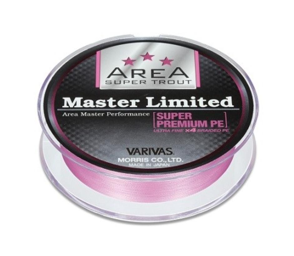 Treccia Varivas Area Master Limited X4 - VARIVAS