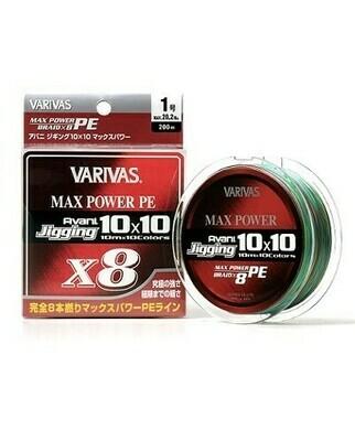 Treccia Avani Jigging 10x10 8X 200 Mt - VARIVAS