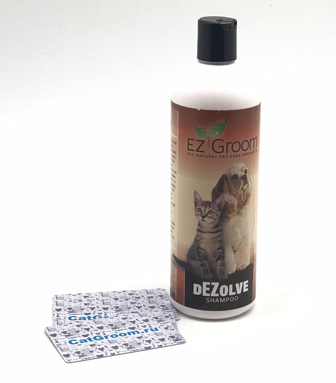 EZ Groom Шампунь Dezolve Degreasing обезжиривающий гипоаллергенный