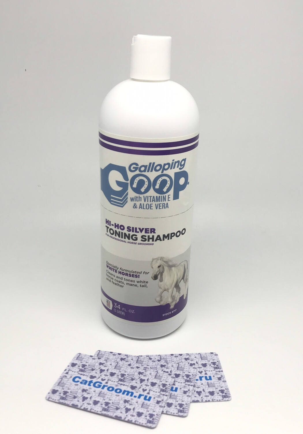 #717 Galloping Goop High-Ho Silver Toning Shampoo 34 oz. Squeeze Bottle