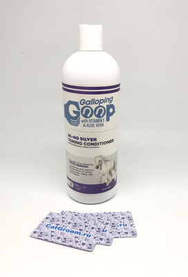 #702 Galloping Goop High-Ho Silver Toning Conditioner 34 oz. Squeeze Bottle