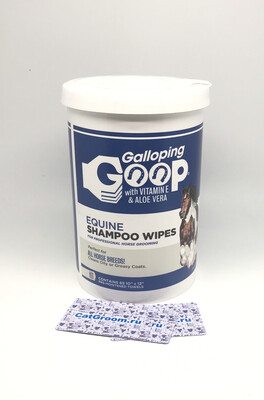#740 Galloping Goop Equine Shampoo Wipes 60 ct. Dispenser