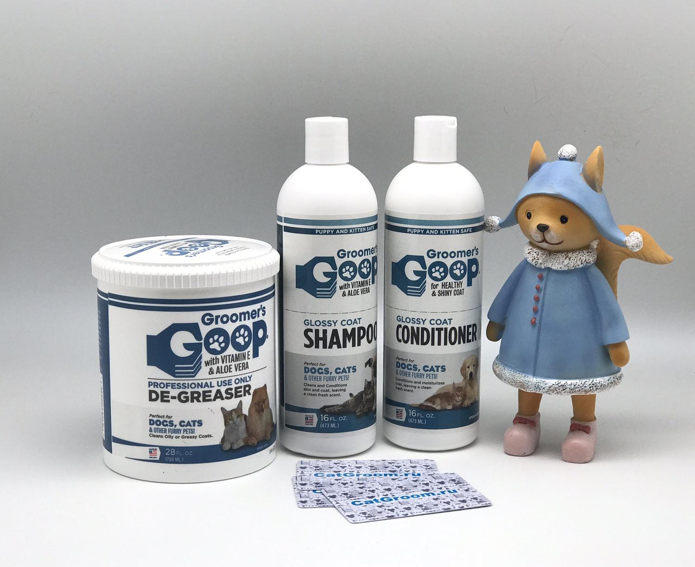 Groomers GOOP набор - Kit XL