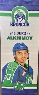 2019/20 Sergei Alkhimov Banner