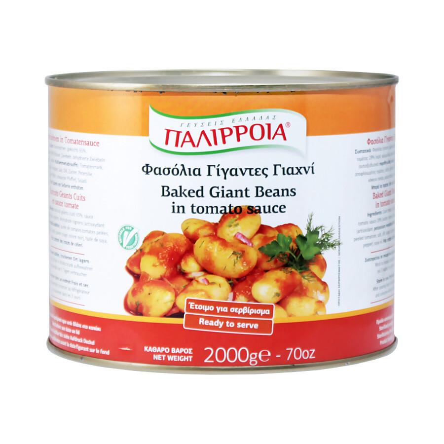 Фасоль гигантская печеная в томатном соусе, ПАЛИРРИЯ, 2кг