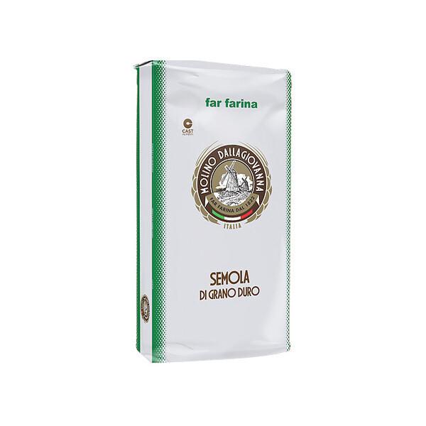 Мука твердых сортов крупная Semola Extra S2, MOLINO DALLAGIOVANNA, 5кг