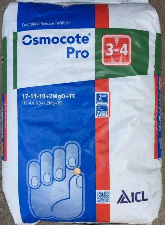 Удобрение пролонгированного действия Osmocote Pro 3-4 м