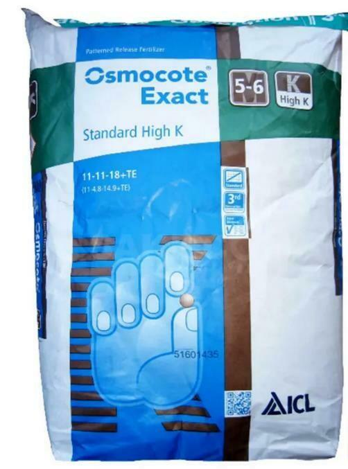 Удобрение пролонгированного действия Osmocote Exact Standard 5-6 м