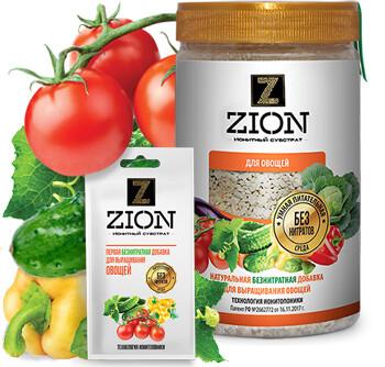 ЦИОН для овощей Полимерный контейнер 700 г