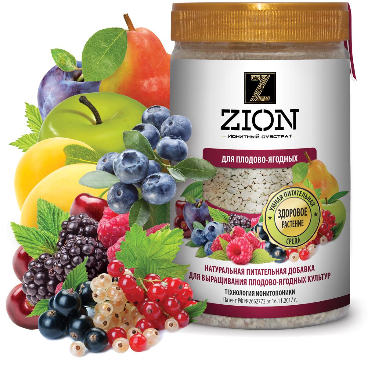ЦИОН для плодово-ягодных Полимерный контейнер 700г.