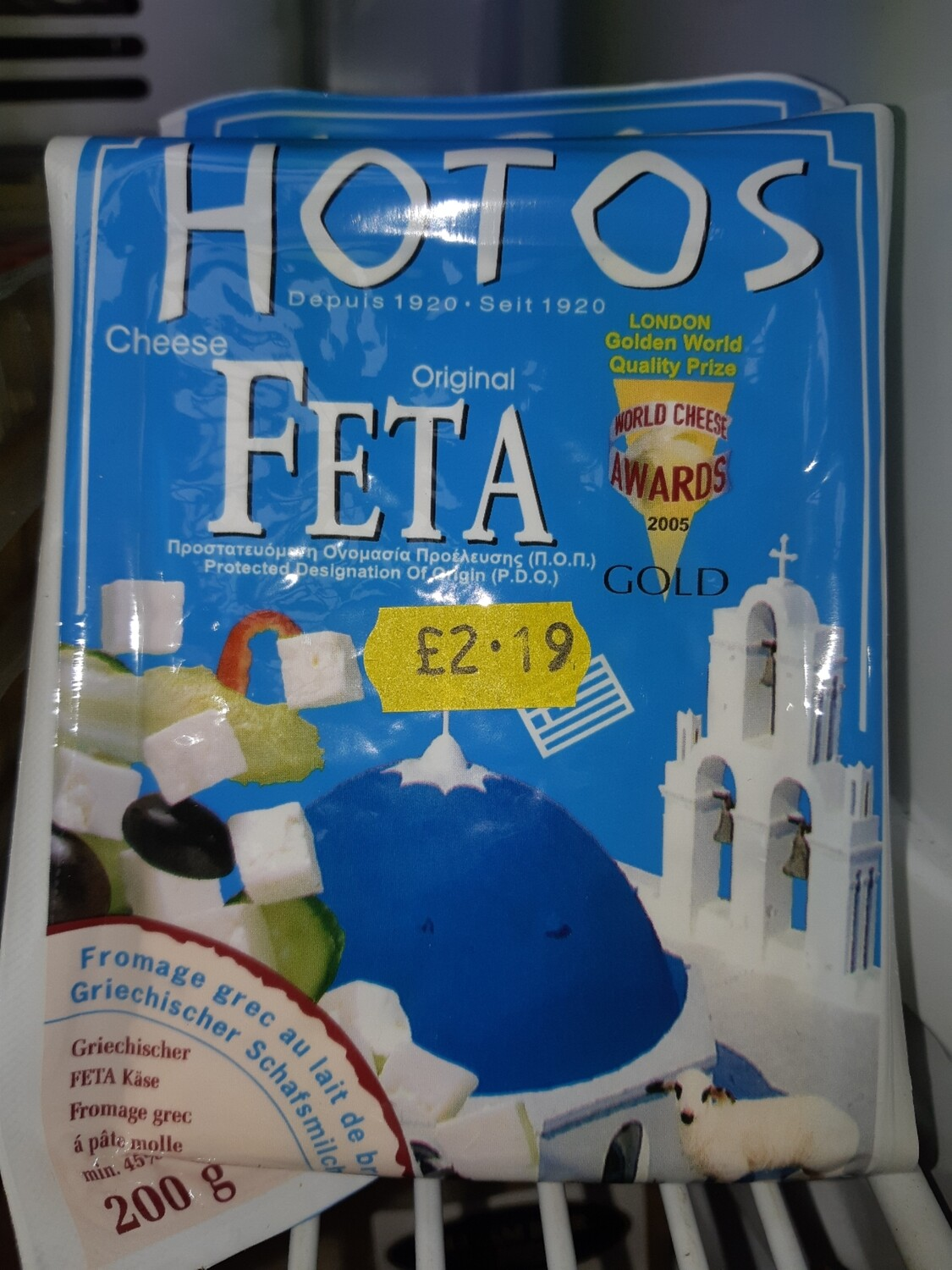 Z Hotos Feta Cheese 200g