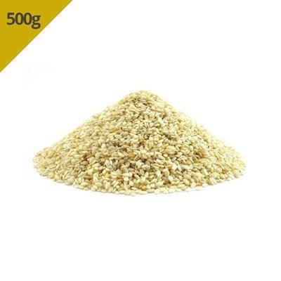 Gergelim Branco Despeliculado (Importado / Granel 500g)