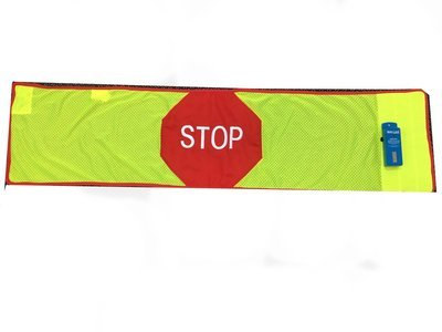 Anti Wandering Stop Alarm