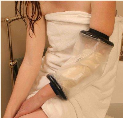 Waterproof Elbow Protector