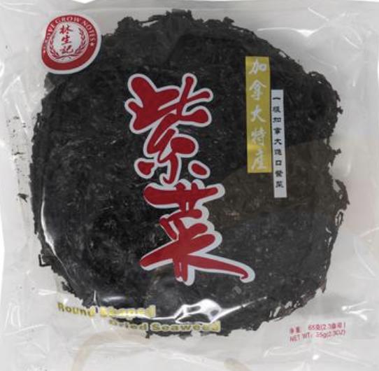 林生记  紫菜 Lam Sheng Kee Dried Seaweed 65g (2.3 oz)