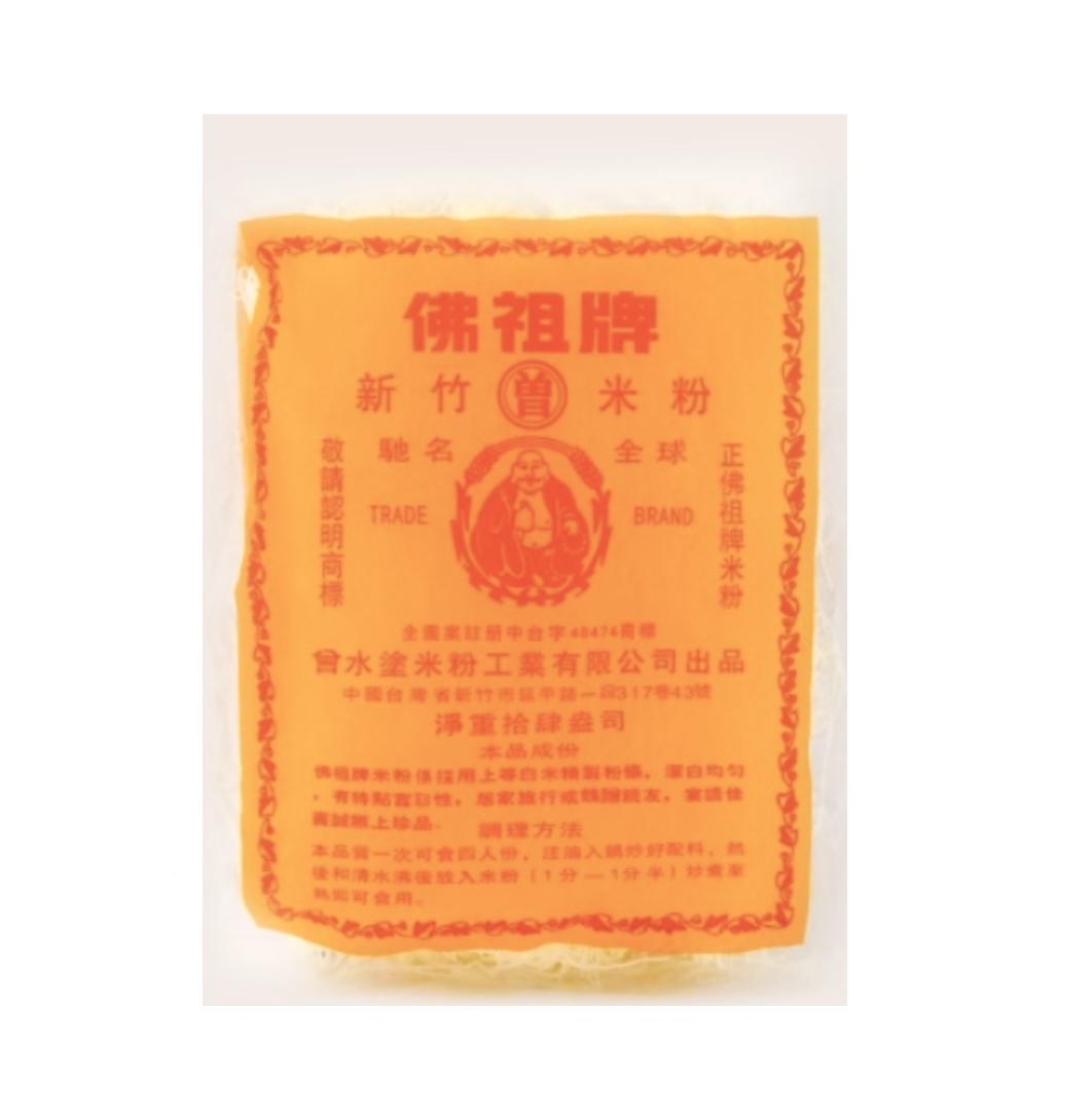 GROC【杂货】佛祖 新竹米粉