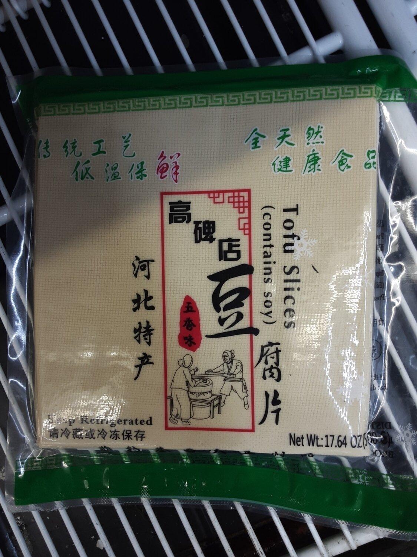 ❄高碑店 五香味豆腐片 Tofu Slices contains soy 500g (17.64 oz)