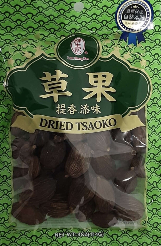 GROC【杂货】林生记草果