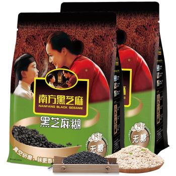GROC【杂货】南方黑芝麻 黑芝麻糊 无糖中老年~560g(14小袋)