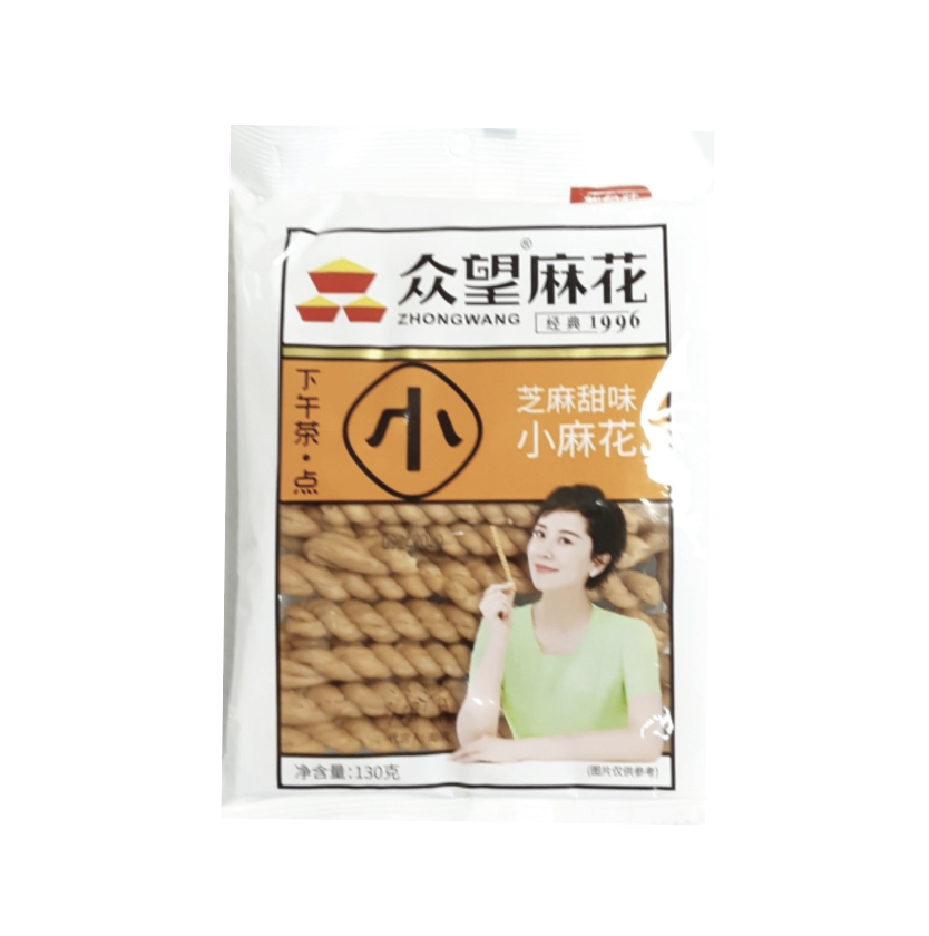 GROC【杂货】众望麻花 芝麻甜味 小麻花 ~130g